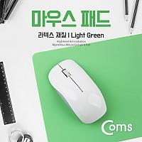 Coms 마우스 패드 (라텍스 재질) Light Green