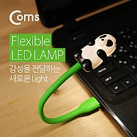 Coms 팬더곰 USB 램프(라인형) 자바라