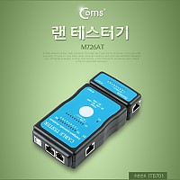 Coms 랜테스터기 (M726AT), USB/RJ45