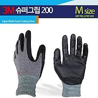 Coms 3M 장갑, 슈퍼그립 200 (M)