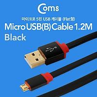 Coms USB/Micro USB(B) 케이블 1.2M 검정