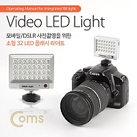Coms 모바일/DSLR LED 플래시라이트(사진 촬영) S60, 32LED,소형