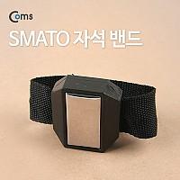 Coms 스마토 자석밴드(QJ7053) 50*30mm