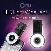 Coms 스마트폰 카메라 확대경(LED 라이트) 셀카 렌즈, 미백 효과(조명빨)