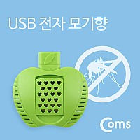 Coms USB 전자 모기향 Green