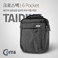 Coms 가방 파우치형(TAIDING) 6 pocket