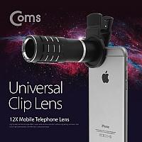 Coms 스마트폰 카메라 확대경, 12배줌(12x) 클립 고정(만능)