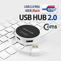 Coms USB 2.0 (4P/무전원/원형) 검정, 충전용