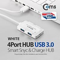 Coms USB 3.0 허브(4P/무전원) 흰색, 충전용