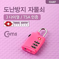 Coms 도난방지 자물쇠(TSA), 3-dial / Pink