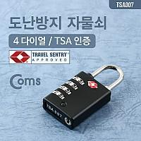 Coms 도난방지 자물쇠(TSA), 4-dial