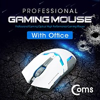 Coms 게이밍(사무용) 마우스 / 7컬러 LED 변환, 최대 3200DPI, 흰색