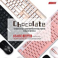 ABKO 키보드/마우스 무선 세트 ABKO KM80 / 블랙
