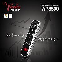 3M 레이저 포인터 WP-8500 PLUS 프리젠터 / 기본기능+마우스 기능