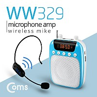 Coms 휴대용 FM 무선 마이크 앰프 스피커, 블루
