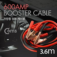 Coms 차량용 점퍼케이블 3.6M / 600AMP