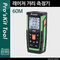 PROKIT (NT-8560) 레이저 거리 측정기, 60M