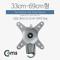 Coms LCD 모니터 거치대/33-69cm형/ 최대하중-15kg(회전)