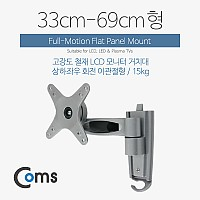 Coms LCD 모니터 거치대 / 33-69cm형 / 최대하중-15kg (이관절형)