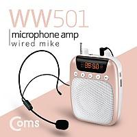 Coms 휴대용 유선 마이크 앰프, 핑크 / FM라디오,MP3,USB,MicroSD재생,AUX