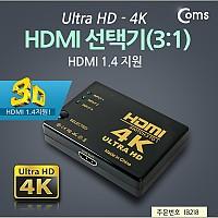 Coms HDMI 선택기(3:1), 4K (Ultra HD)