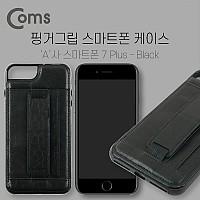 Coms 스마트폰 케이스(핑거그립), Black - ios Phone 7 Plus / 'A' 스마트폰