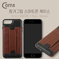 Coms 스마트폰 케이스(핑거그립), Brown - ios Phone 7 Plus / 'A' 스마트폰