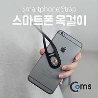 Coms 스마트폰 목걸이 50cm, Black 15kg 하중