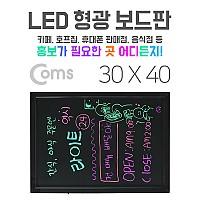 Coms LED 형광 보드판 / 네온보드 / 블랙보드 30x40cm