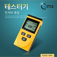 Coms 테스터기(GM3120) 전자파 측정