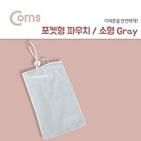 Coms 포켓형 파우치, 소형/Gray, 85mm x 134mm