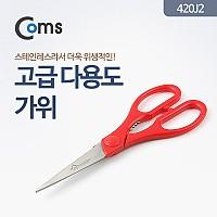 Coms 주방가위(디너벨) 9호