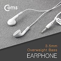 Coms 이어폰 (M4+) 일반형 / White / 미국식, 유럽식 선택스위치