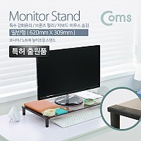 Coms 모니터, 노트북 높이조절 스탠드 1단 (620x309 = 1ea)