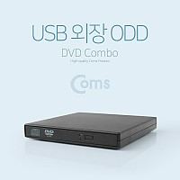 Coms USB 외장 ODD(DVD Combo)