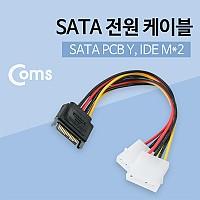 Coms SATA 전원 케이블 - SATA PCB Y, IDE M*2