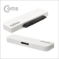 Coms 2.5인치 SATA SSD & HDD 링커