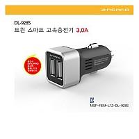 차량용 시거/USB 포트 2구 DL-928S / 5V3A 자동인식