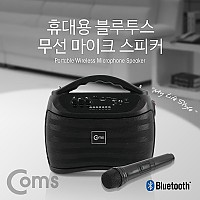 Coms 블루투스 스피커 & 무선 마이크 앰프 (30W USB/MicroSD 재생, AUX BGM 지원)/ evn1