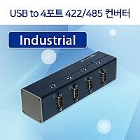 Familenet (FUS-4D/COMBO) / USB TO 4포트 422/485 컨버터