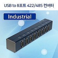 Familenet (FUS-8D/COMBO) / USB TO 8포트 422/485 컨버터