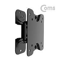 Coms 모니터 거치대/각도형/틸트가능/13~27형/Black