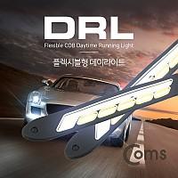 Coms 차량용 데이라이트(DRL) LED 26cm, Flexible형