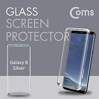 Coms 스마트폰 보호필름(갤럭시S8) Silver