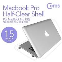Coms 애플 케이스 Mac Book New Pro 15형 - (모델-A1707)