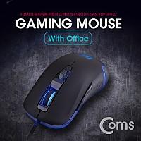 Coms 게이밍(사무용) 마우스 / 4 Color LED 변환 / 5버튼 / 4단 DPI (최대 3200)