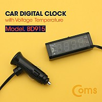 Coms 차량용 시계(전압/온도계)