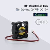 Coms 쿨러 VGA 30mm / 2P 전원 / DC 12V