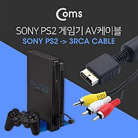 Coms 게임기 AV 케이블, PS II(소니) 1.7M
