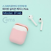 Coms 에어팟 실리콘 케이스 Pink